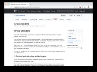 Screenshot of California crisis standard